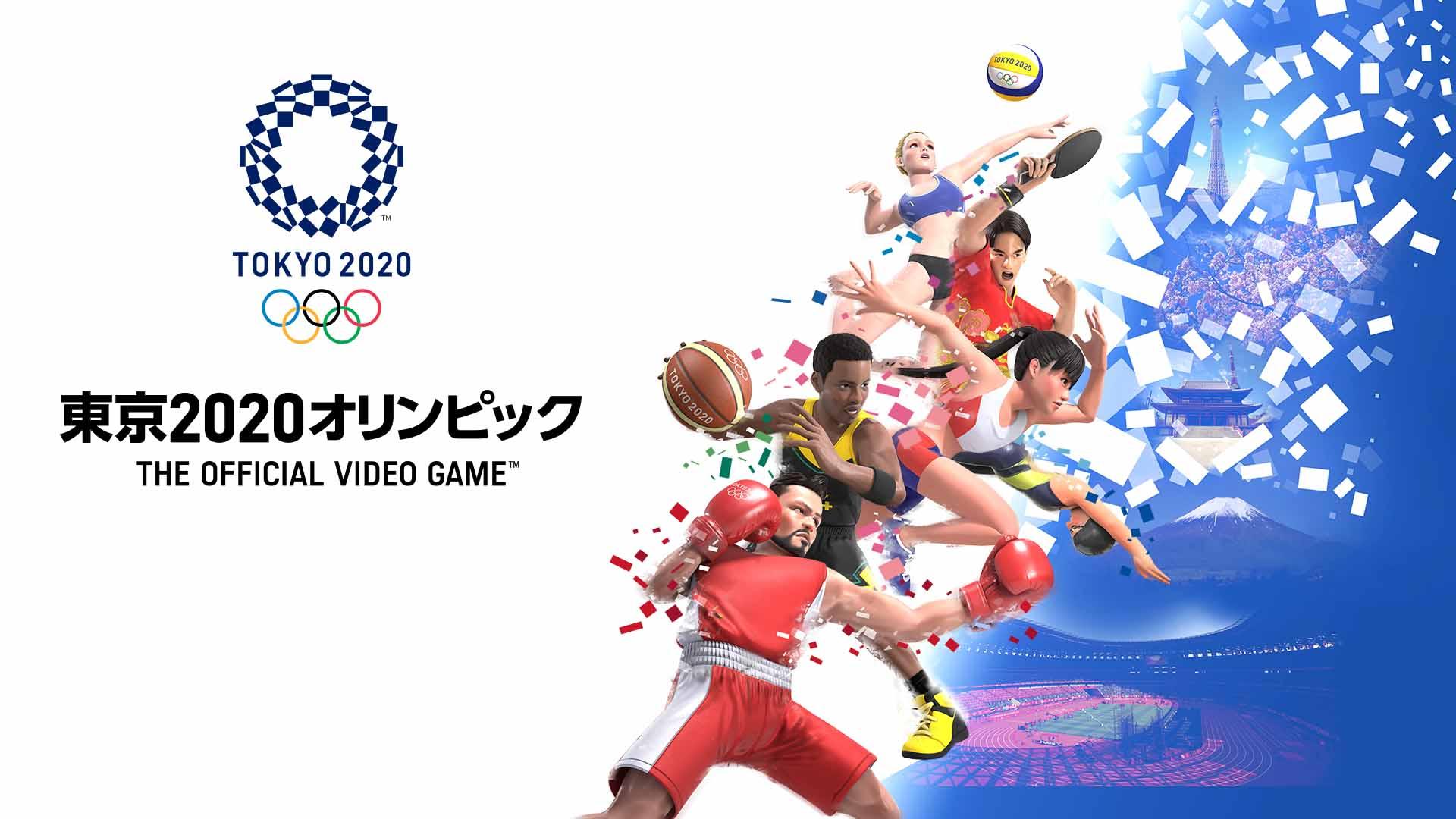東京2020オリンピック The Official Video Game™ (🇯🇵 45.29€