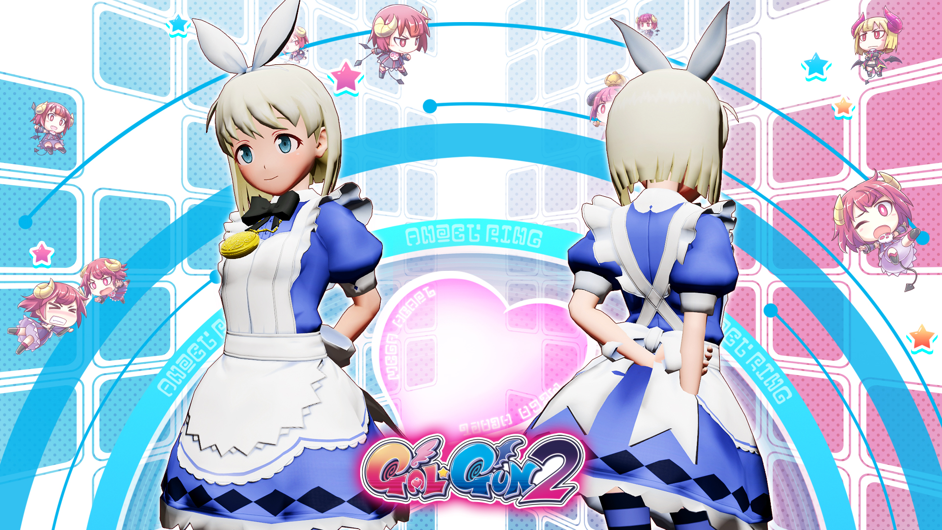 Gal*Gun 2 - Alice in Doki Doki Land Set