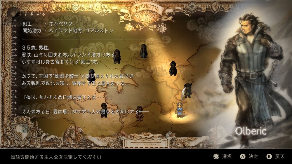 Geek Insider, GeekInsider, GeekInsider.com,, 'Octopath Traveler' Gets a Release Date, Character Reveals, & More, Entertainment, Gaming, Mobile