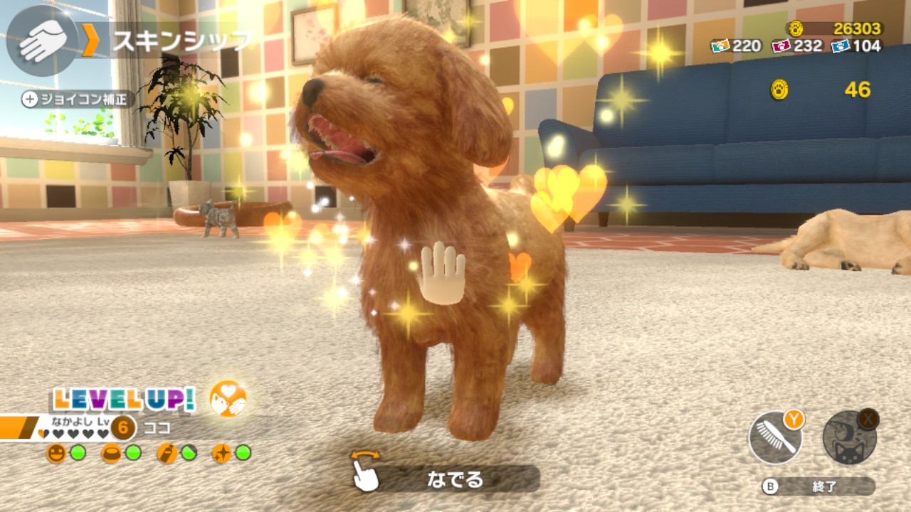 Little Friends: Dogs & Cats (USA/JPN) [XCI/NSP] - WebGamer