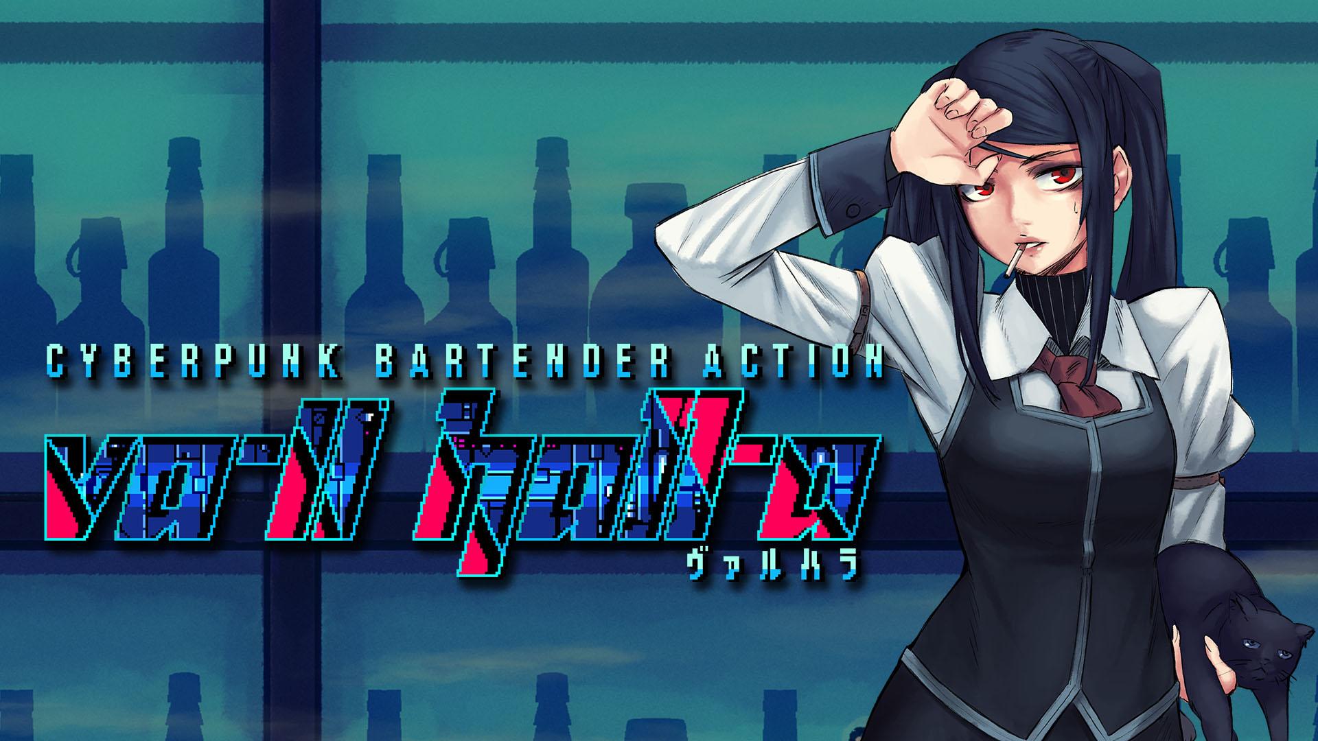 Va 11 Hall A Cyberpunk Bartender Action Nintendo Switch Eshop