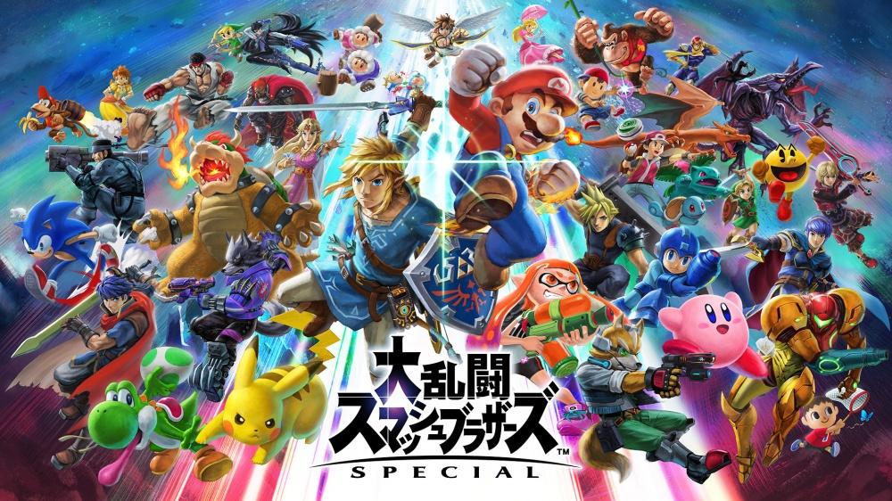 Nintendo Switch|ダウンロード購入|大乱闘スマッシュブラザーズ SPECIAL