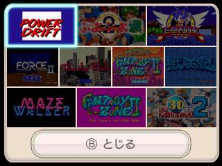 【楽天市場】ソフト(Nintendo 3DS・2DS|テレビ …