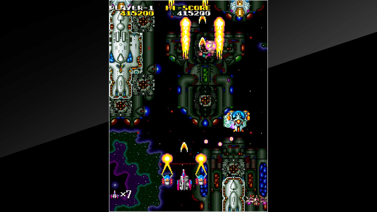 Arcade Archives Armed F