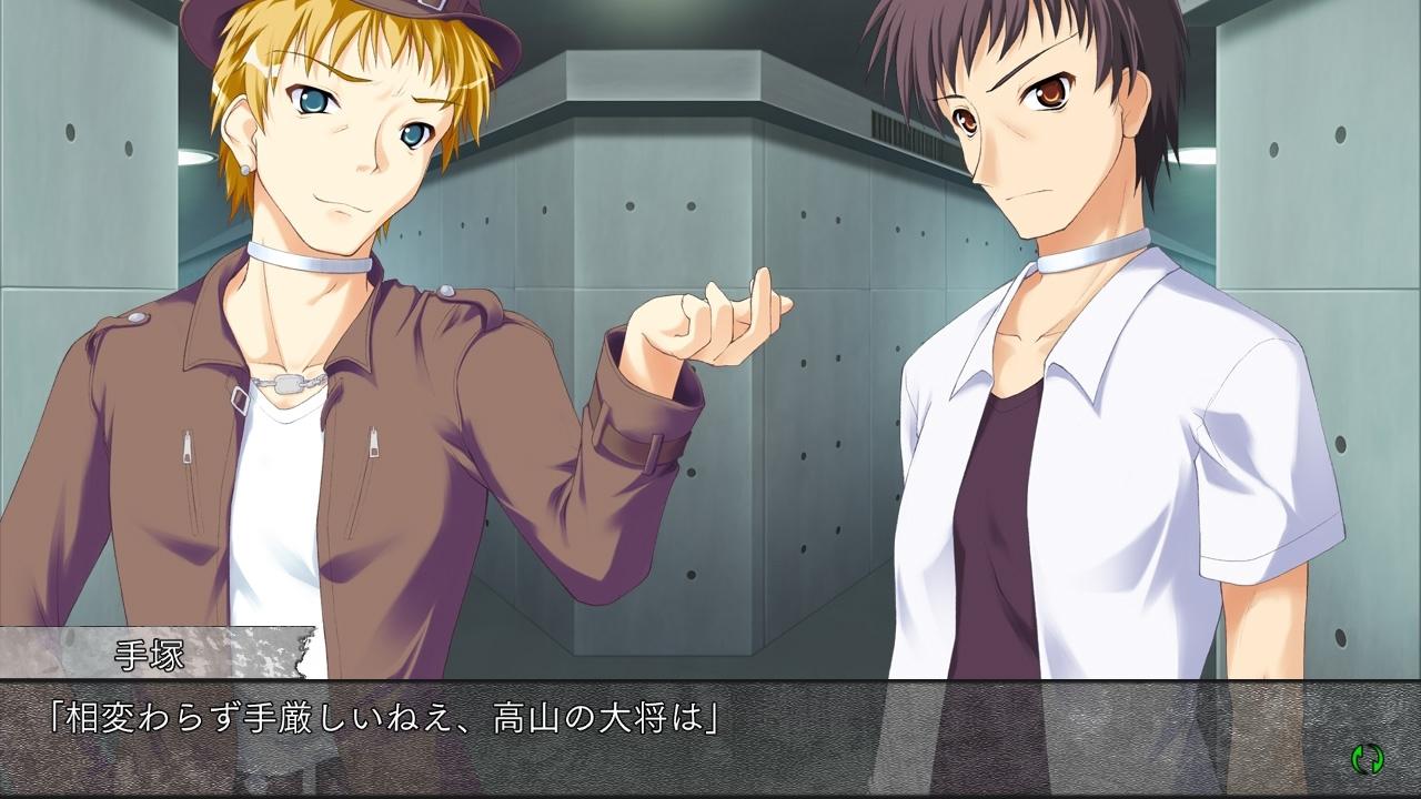 Secret Game KILLER QUEEN (JPN) [NSP] - WebGamer NET   The