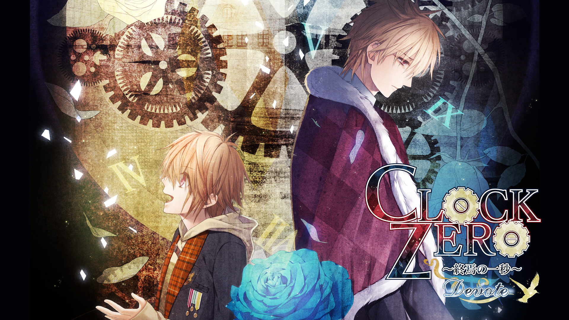 CLOCK ZERO ~One second of the end~ Devote (JPN) [XCI] - WebGamer