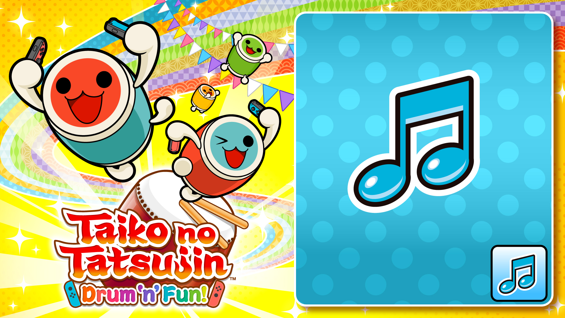 Taiko no Tatsujin: Drum 'n' Fun! Ainokatachi feat.HIDE(GReeeeN)