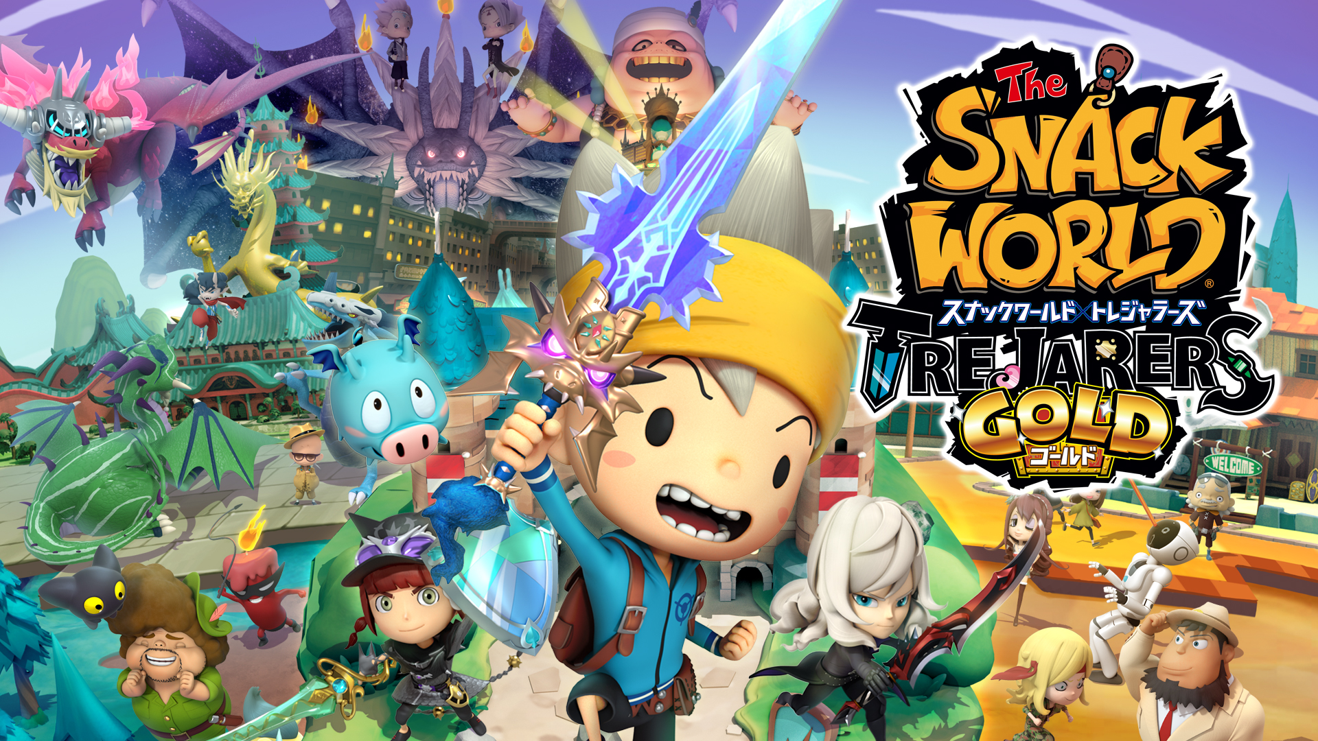 Nintendo Switch|ダウンロード購入|スナックワールド トレジャラーズ ゴールド