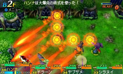 世界樹と不思議のダンジョン2 - nekokuma.com