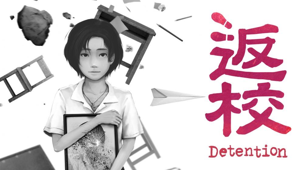 ニンテンドースイッチ:返校-Detention-
