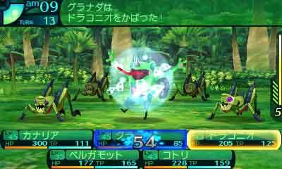 Amazon | 世界樹の迷宮X (クロス) - 3DS | ゲームソ …