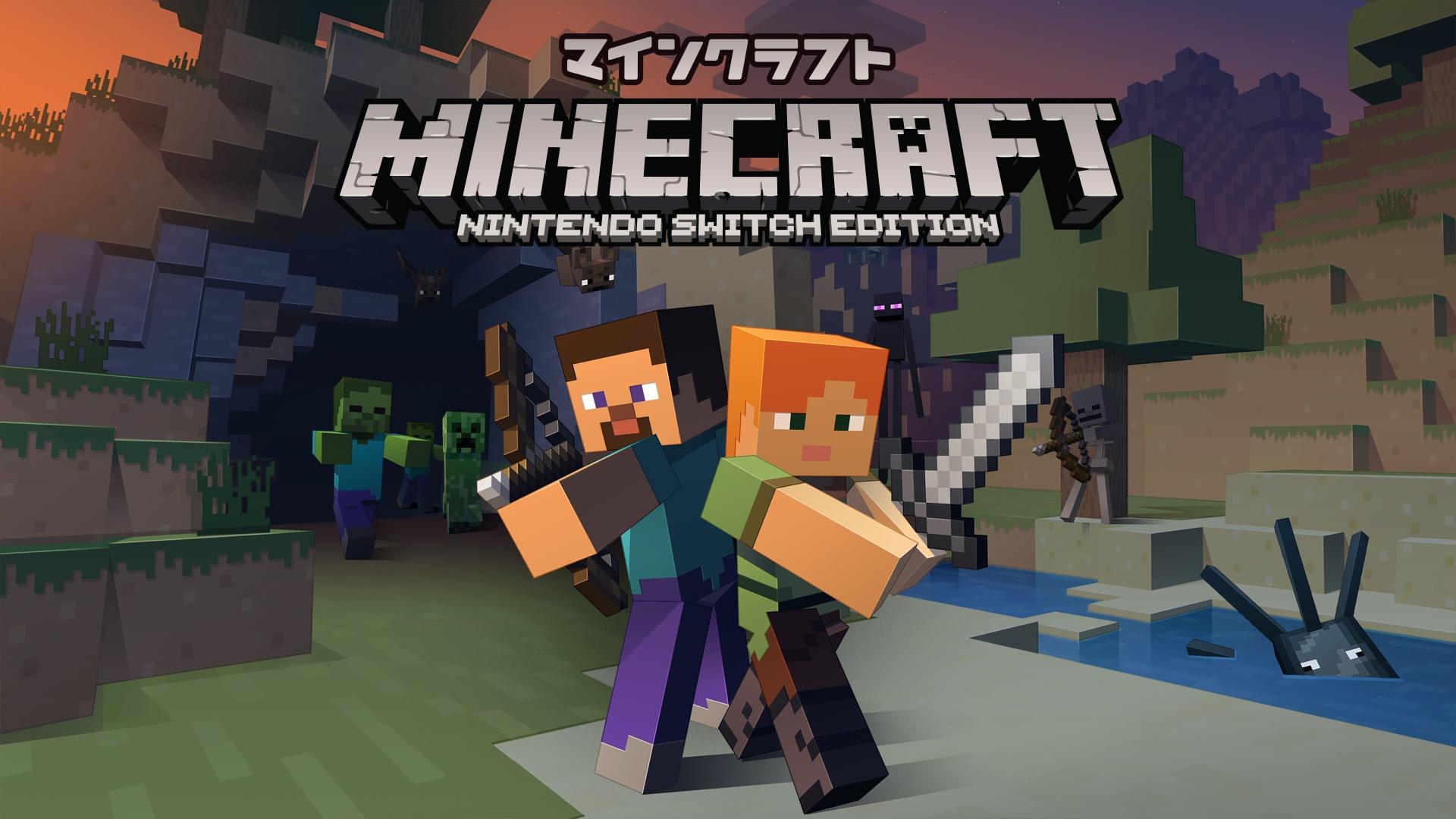 ニンテンドースイッチ:Minecraft: Nintendo Switch Edition(マインクラフト ニンテンドースイッチエディション)