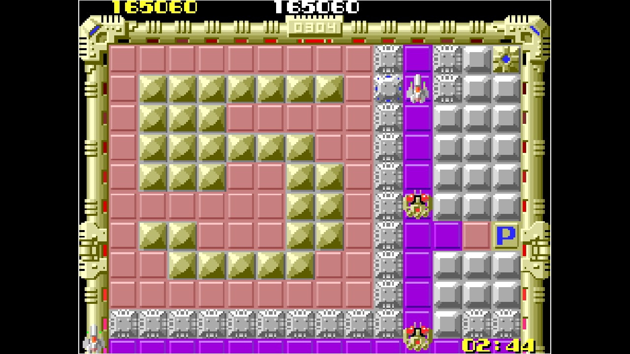 Arcade Archives RAIDERS5