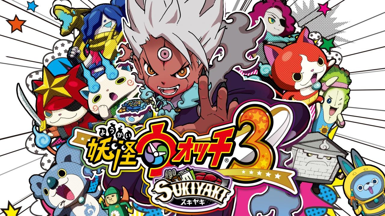 妖怪ウォッチ3 スキヤキ ニンテンドー3ds 任天堂