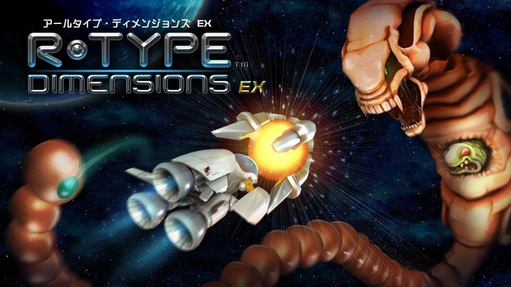 Nintendo Switch ダウンロード購入 R-Type Dimensions EX(アール ...