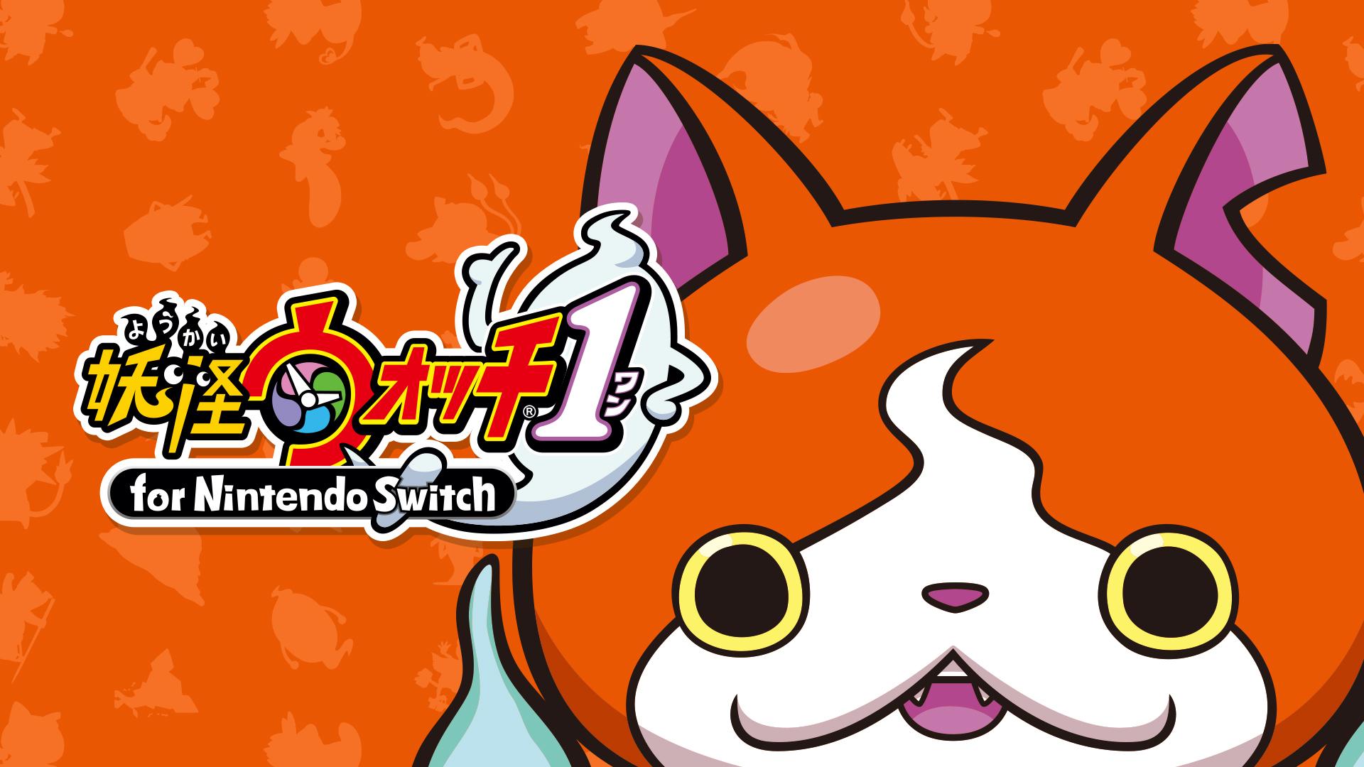 Nintendo Switch|ダウンロード購入|妖怪ウォッチ1 for Nintendo Switch
