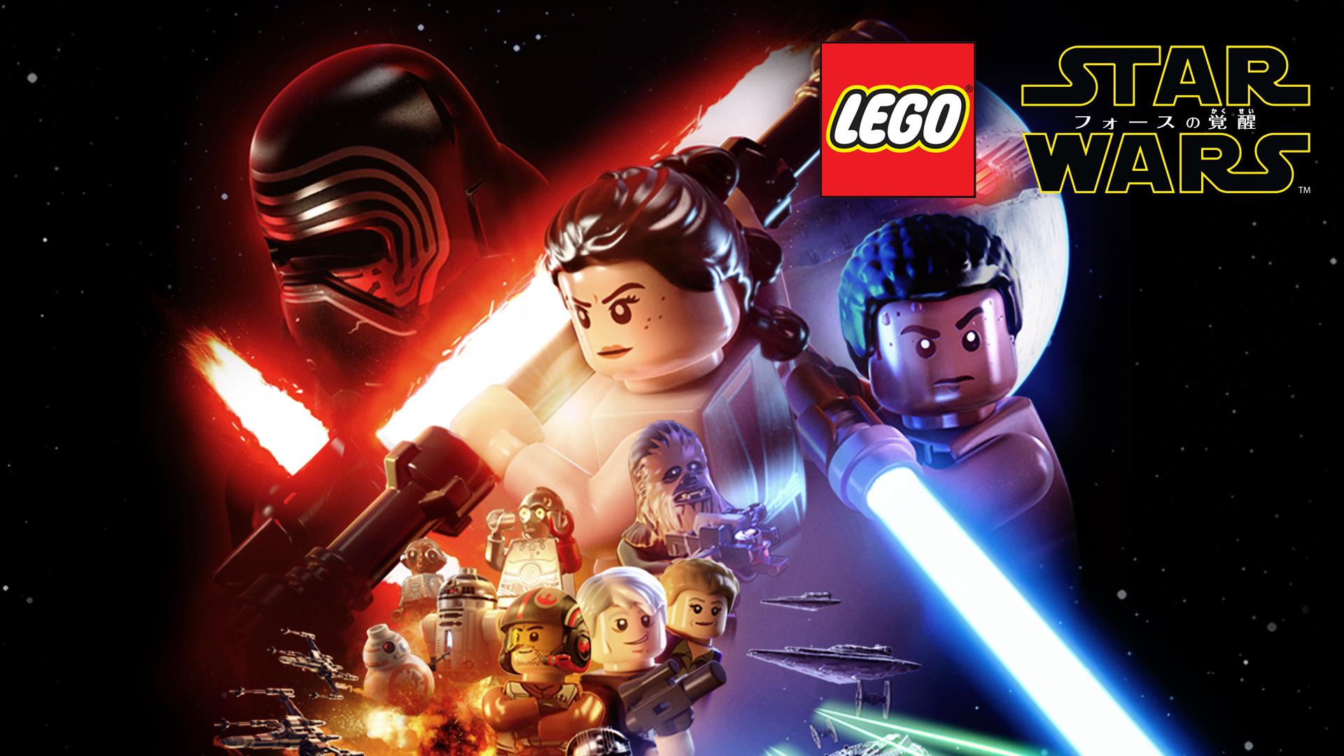 Lego スター ウォーズ フォースの覚醒 ニンテンドー3ds 任天堂