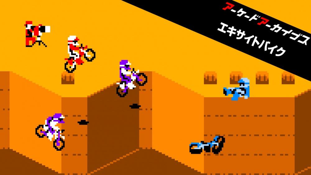 Nintendo Switch|ダウンロード...