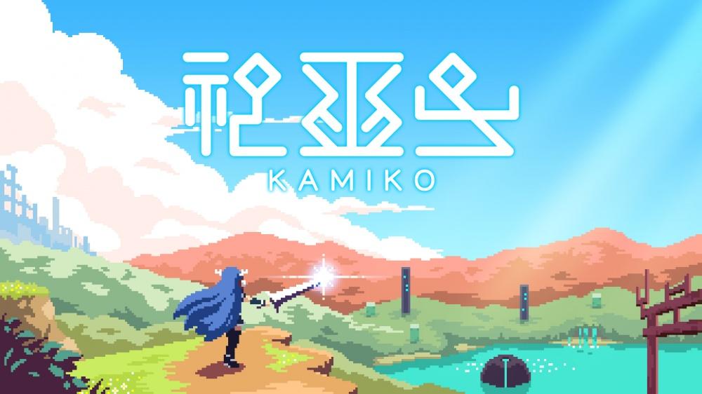 ニンテンドースイッチ:神巫女-カミコ-