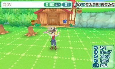 楽天ブックス: 牧場物語 はじまりの大地 - Nintendo …