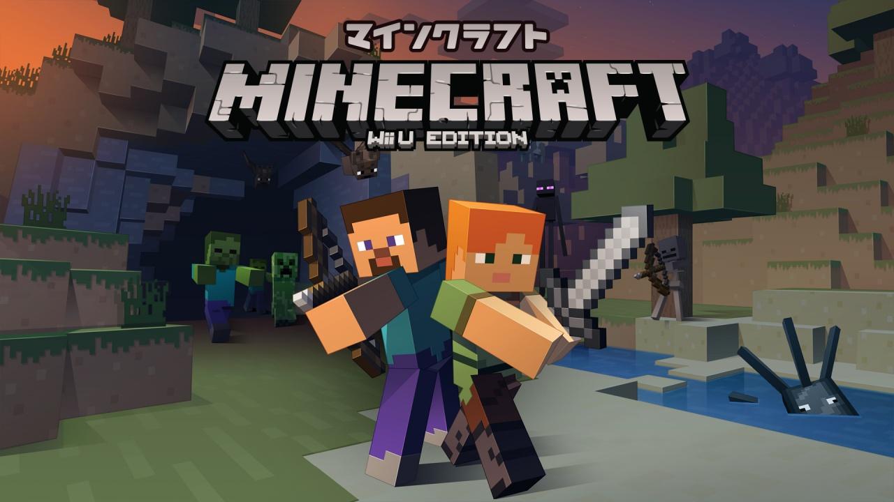 minecraft wii u edition wii u 任天堂