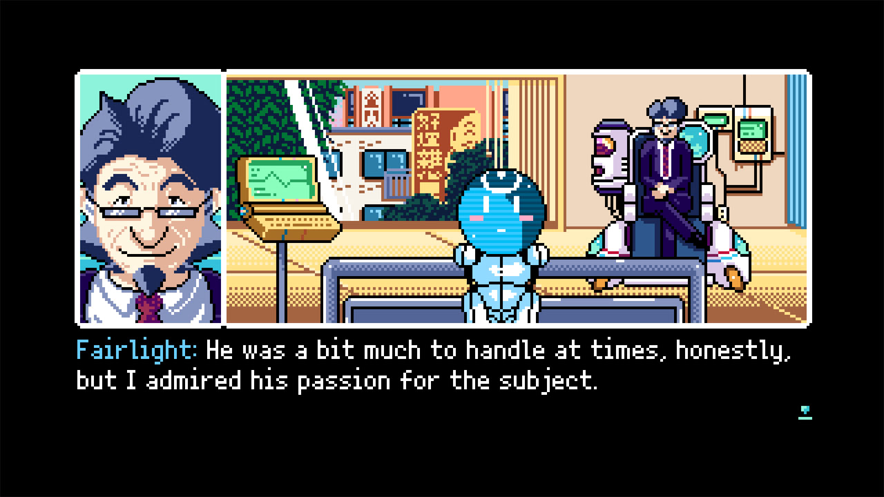 2064: Read Only Memories INTEGRAL