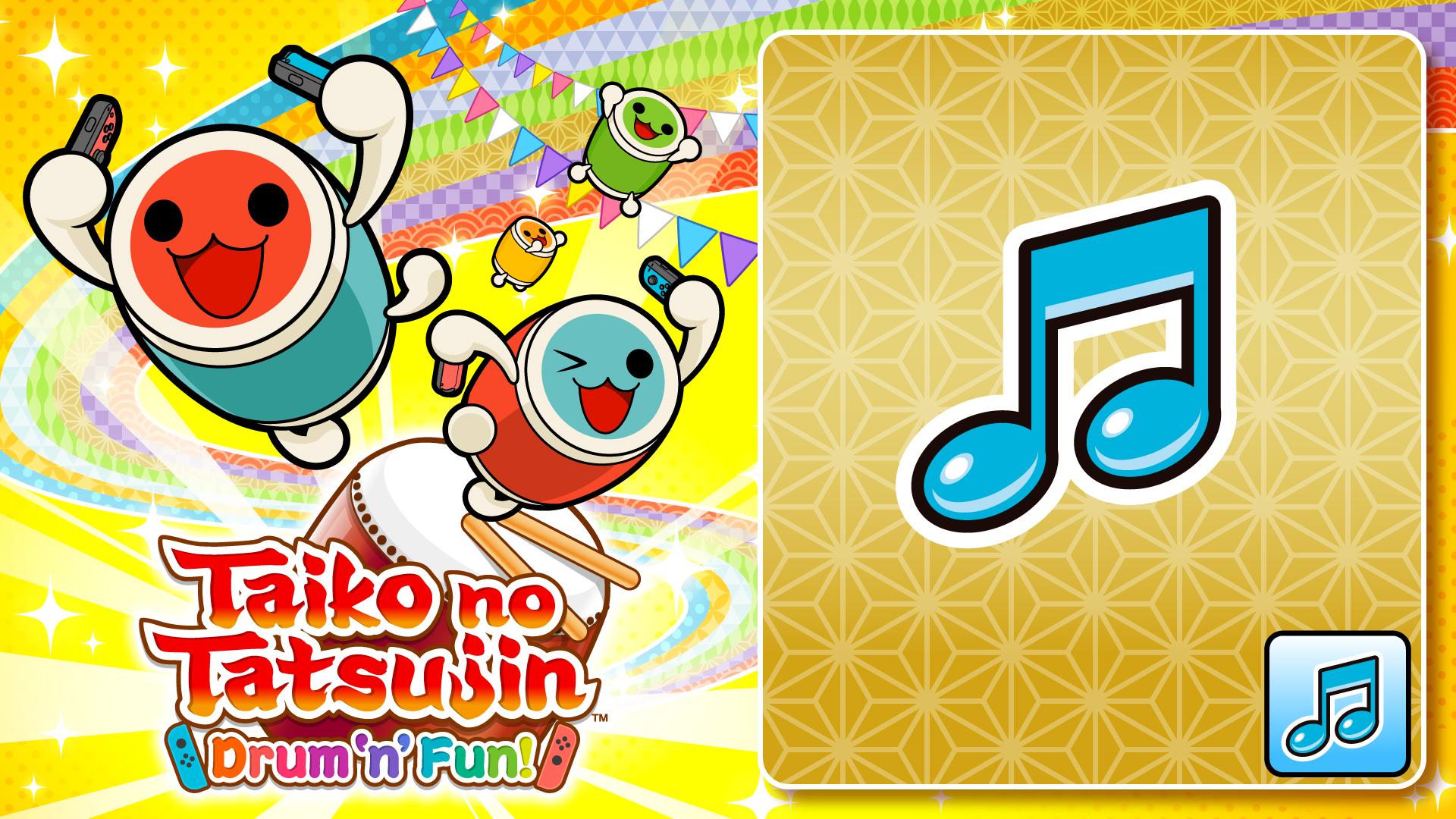 Taiko no Tatsujin: Drum 'n' Fun! From Symphony No. 7
