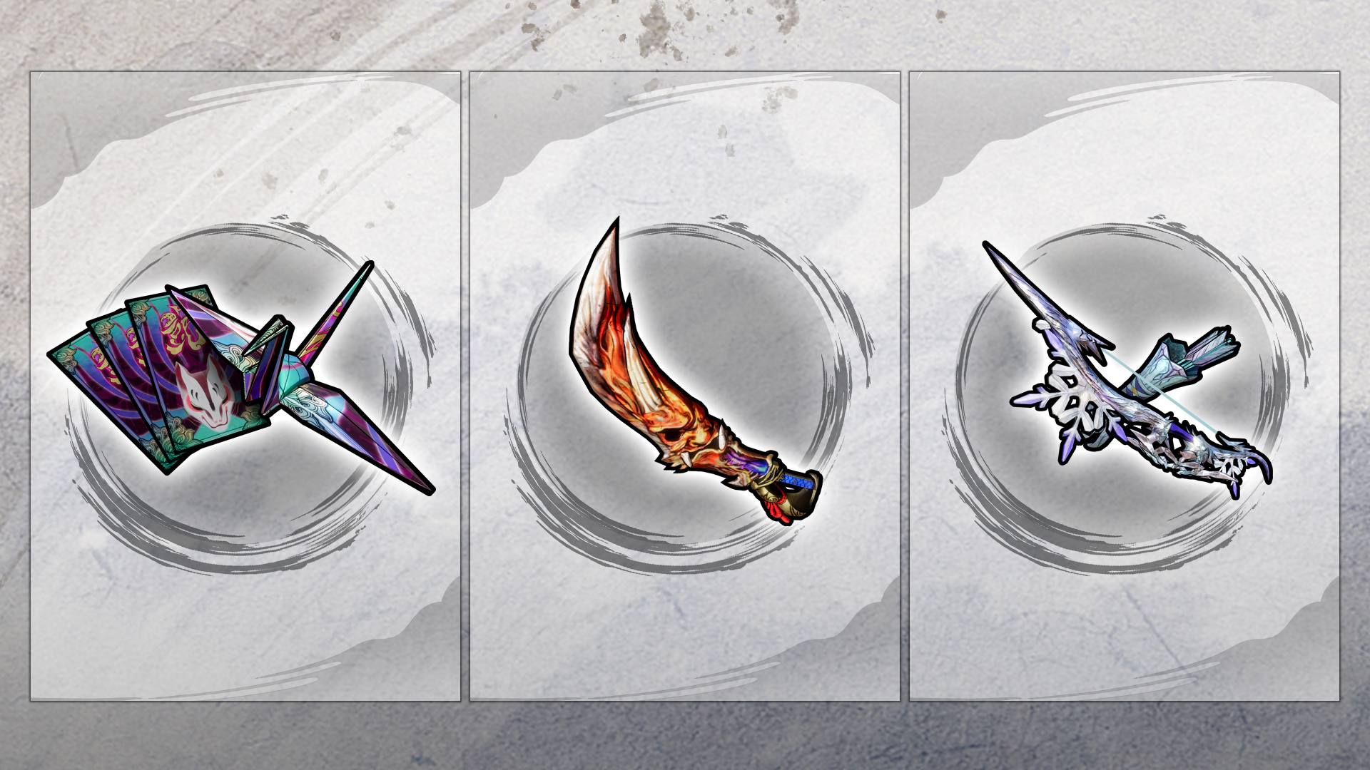 Additional Weapon set 1