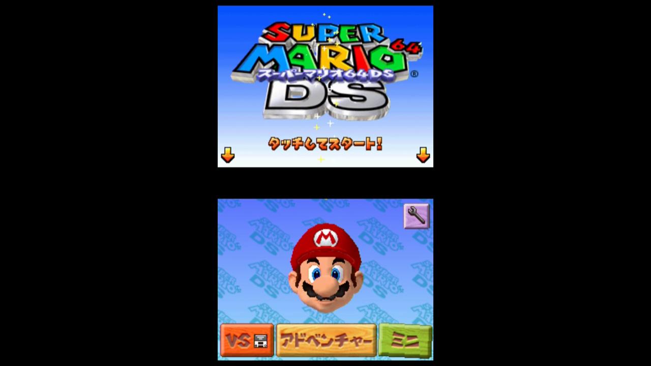 スーパーマリオ64DS - ゲームカタログ@Wiki ~名作からクソゲーまで~ - アットウィキ