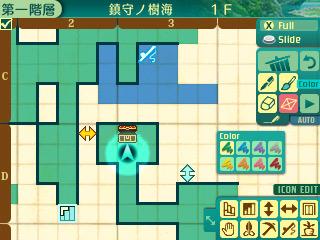 3DS 『世界樹の迷宮X(クロス)』 ダウンロード版 …