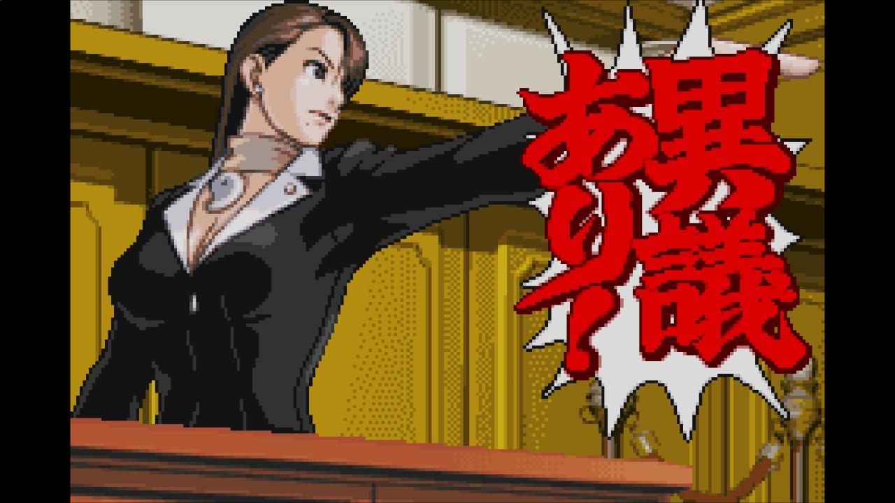 裁判 3 逆転