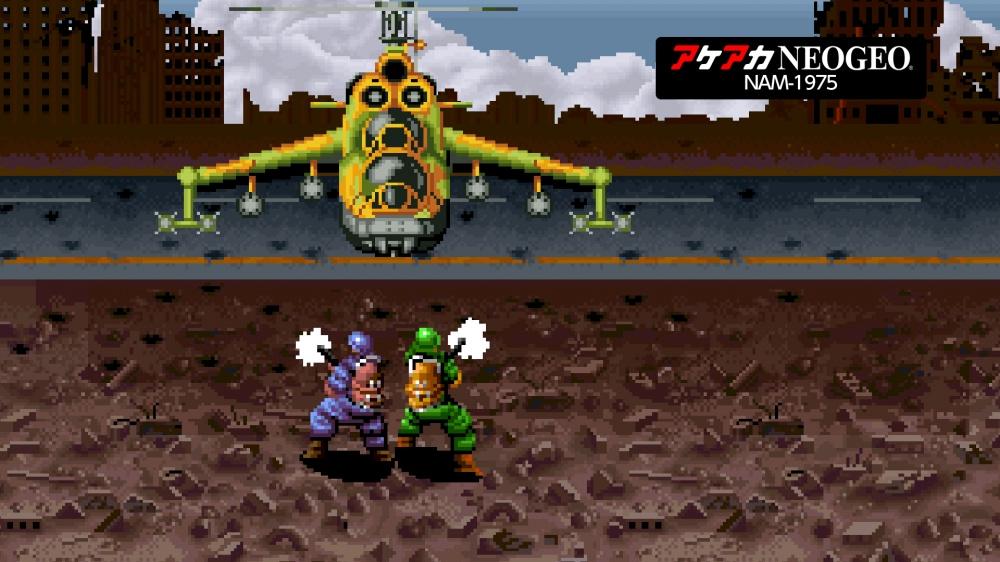 Nintendo Switch ダウンロード...