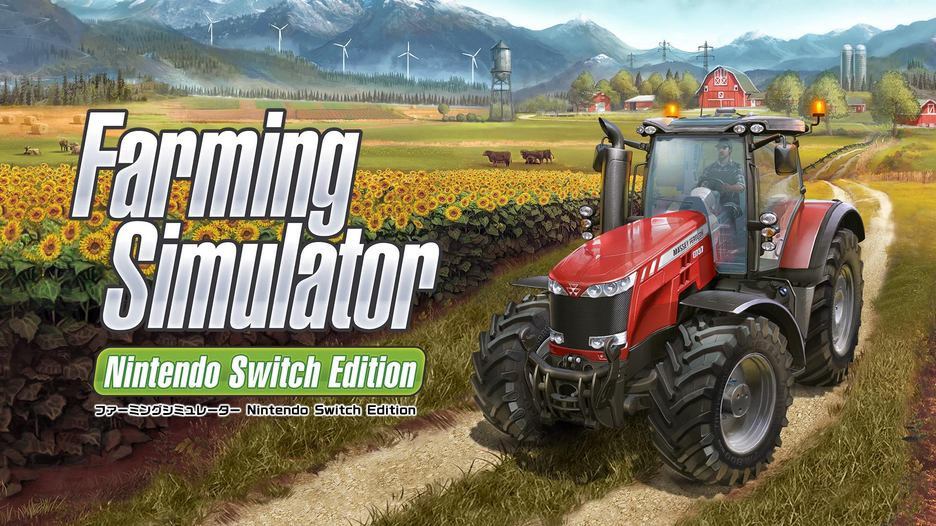 ニンテンドースイッチ:ファーミングシミュレーター Nintendo Switch Edition