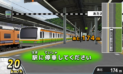 電車でGO!ってPCでは出来ませんよね… - PCが動 …