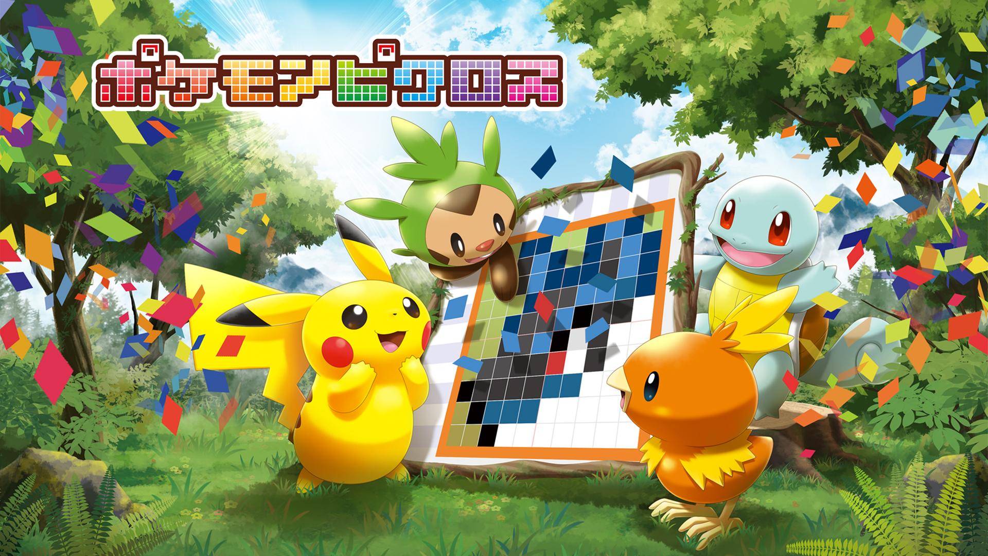 ポケモンピクロス - ゲームカタログ@wiki ~クソゲーから名作まで