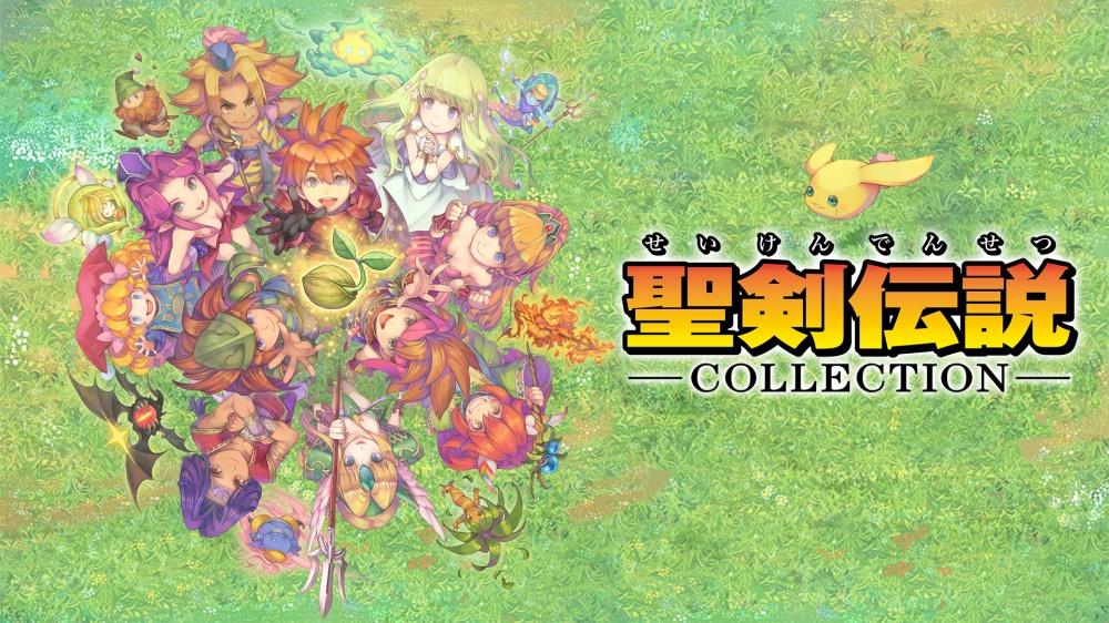 ニンテンドースイッチ:聖剣伝説COLLECTION