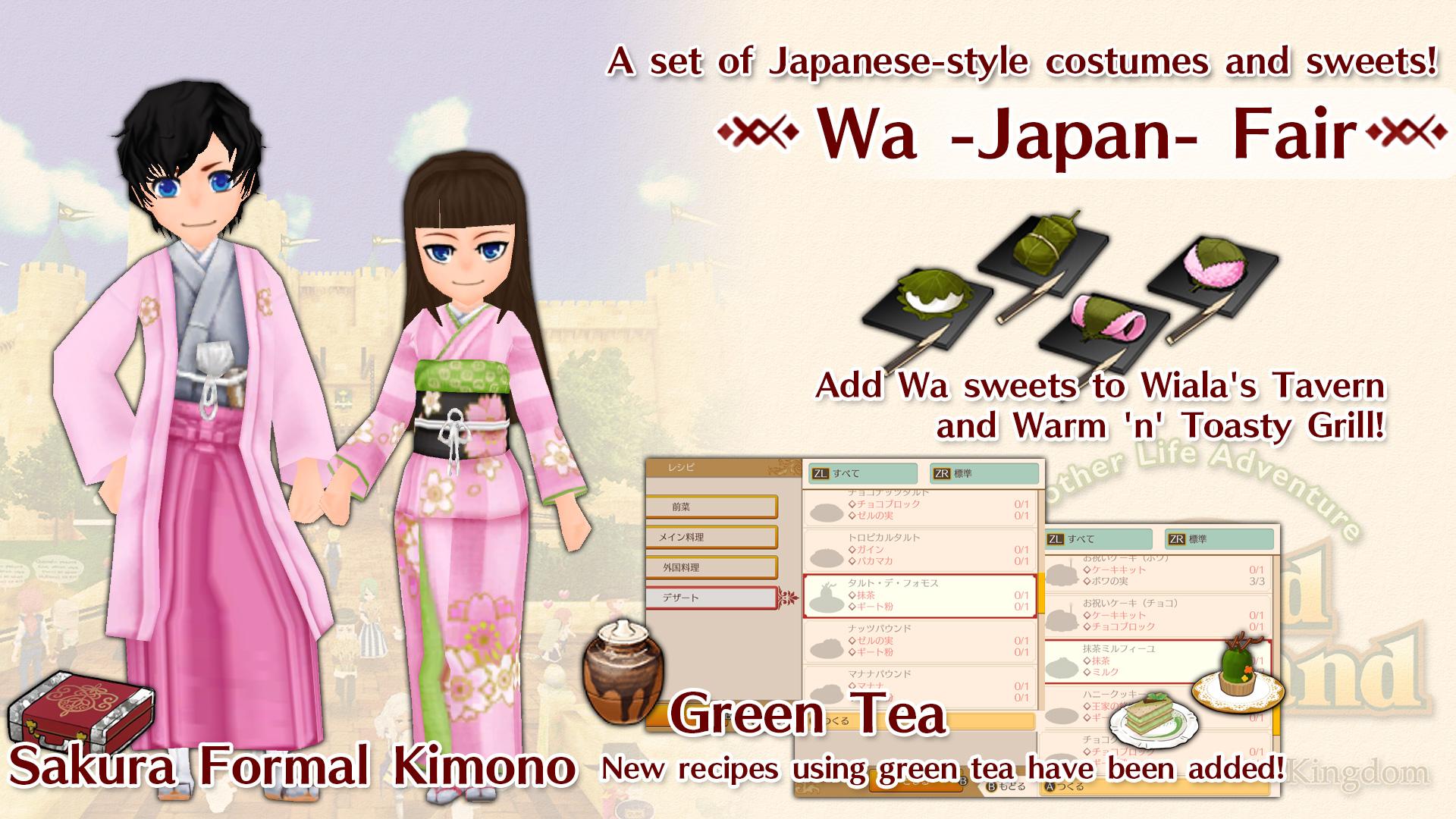 Wa -Japan- Fair ( Free )