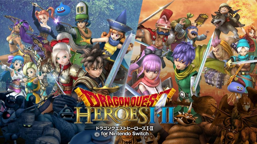 ニンテンドースイッチ:ドラゴンクエストヒーローズI・II for Nintendo Switch
