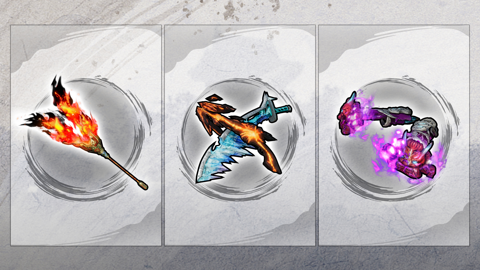 Additional Weapon set 2