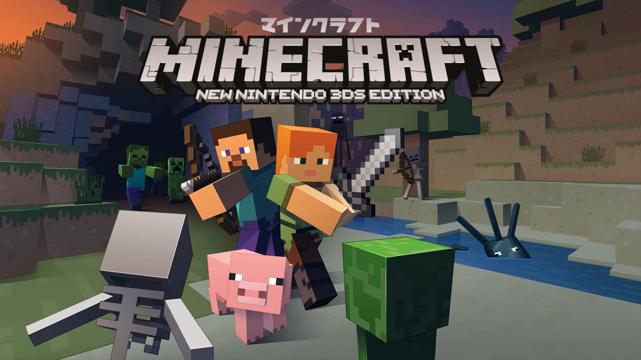 minecraft new nintendo 3ds edition new ニンテンドー3ds 任天堂
